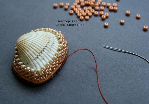 Вышивка ракушки бисером